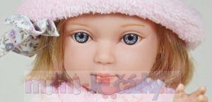 Česací panenka s vlasy Arias Charlota v kloboučku